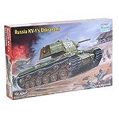 トランペッター 1/35 KV-1重戦車エクラナミ