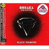ブラック・ダイアモンド