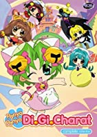Panyo Panyo Di Gi Charat Complete Collection [DVD] [Import]