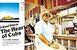 TRANSIT(トランジット)39号今こそ、キューバ 眠れるカリブの楽園で (講談社 Mook(J)) 画像