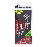ハヤブサ(Hayabusa) フック 無双真鯛フリースライド フリースライド 瞬貫真鯛スペアフックセット 8号 SE145 メタルジグ ルアー