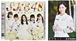 【Amazon.co.jp限定】無意識の色(DVD付)(初回生産限定盤)(TYPE-C)(生写真(Amazonオリジナル柄、付)