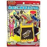 キャラクター玩具 獣電戦隊キョウリュウジャー 光る!ミニ獣電モバックル 6個入   / お楽しみグッズ(紙風船)付きセット