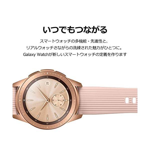 Galaxy Watch 42mm ローズゴー...の紹介画像5