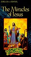 Greatest Adventure: Miracle of Jesus [VHS]【CD】 [並行輸入品]