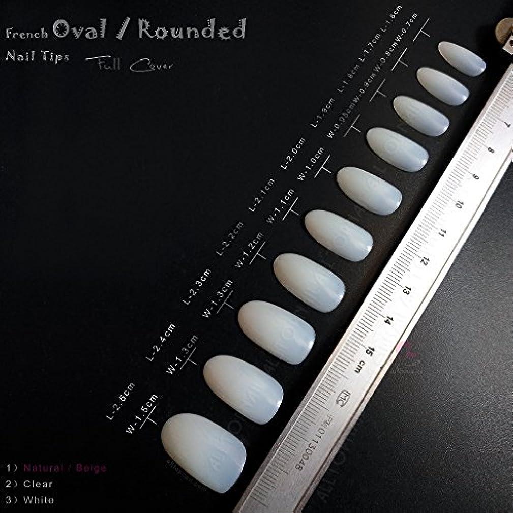 ハロウィン電気オプションネイルチップ 10サイズ100枚(クリーム色)