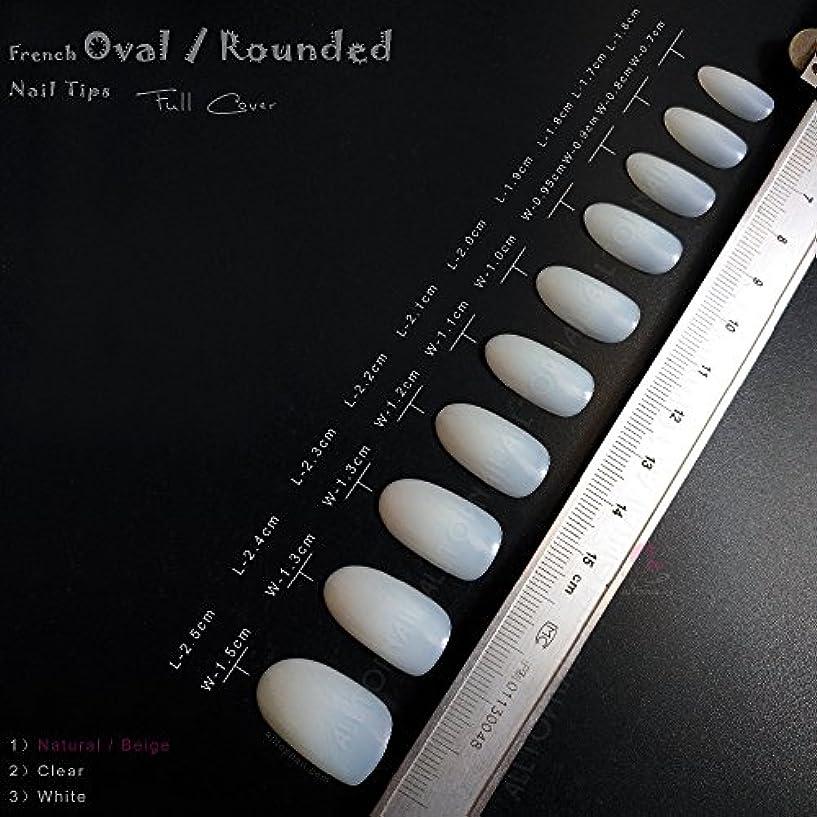 ポップ錫武器ネイルチップ 10サイズ100枚(クリーム色)