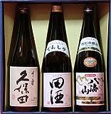 【ギフト】日本酒 久保田 千寿 田酒 特別純米 八海山 本醸造 720ml バレンタイン(シール)