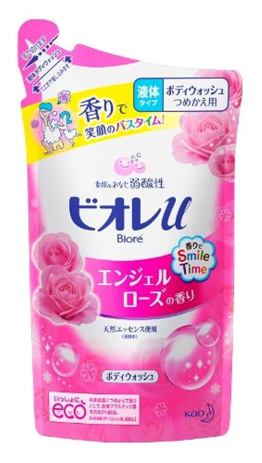 ドリル決定的光沢のあるビオレu エンジェルローズの香り つめかえ用