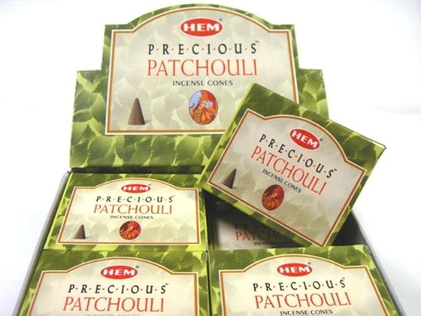 日の出スズメバチキャメルHEM(ヘム)お香 パチョリ コーンタイプ 1ケース(10粒入り1箱×12箱)