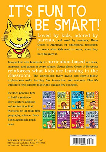 『Brain Quest Workbook Grade 2』の1枚目の画像