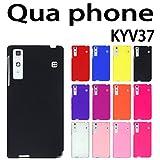 KYV37 Qua phone au 用 オリジナル シリコンケース (全12色) 黒色 [ Quaphone キュアフォン KYV37 ケース カバー KYV37 QUAPHONE ]