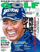 ゴルフダイジェスト 2019年 06 月号 [雑誌]