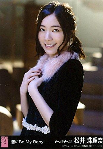 AKB48 公式生写真 唇にBe My Baby 劇場盤 背中言葉 Ver. 【松井珠理奈】 -
