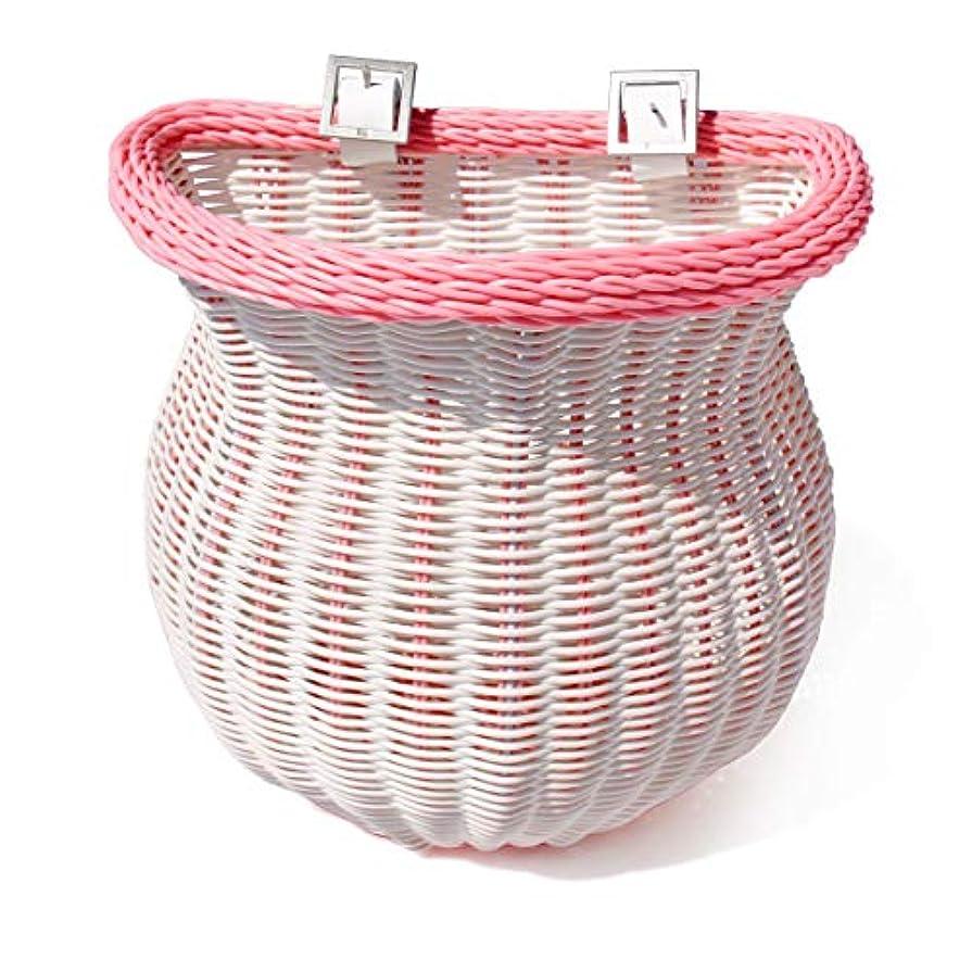 カップニンニクワンダーColorbasket 01365 Adult Front Handlebar Bike Basket, White with Pink Trim - Limited Edition by Colorbasket