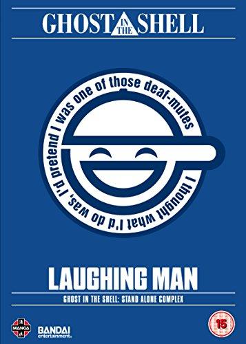 攻殻機動隊 STAND ALONE COMPLEX The Laughing Man アニメ GHOST IN THE SHELL [DVD] [Import] [PAL, 再生環境をご確認ください]