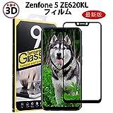 Zenfone 5 ZE620kl フィルム Serkou Zenfone 5 ZE620klガラスフィルム 「メーカー1年間保証」 強化ガラス液晶保護フィルム ケースに干渉せず 日本製旭硝子/硬度9H/指紋防止/気泡レス/耐久性 6.2インチ (ASUS Zenfone 5 ZE620KL/ZenFone 5z ZS620KL 対応) ブラック