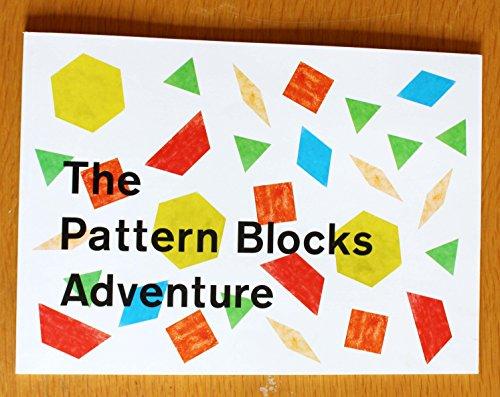 東洋館出版社『PATTERNBLOCKS+』