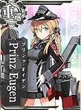 艦これアーケード/No.176 Prinz Eugen (プリンツ・オイゲン)