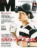 MEN'S NON・NO (メンズ ノンノ) 2014年 06月号 [雑誌]
