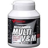 Kentai メガパワー マルチビタミン&ミネラル 150粒(75日分)