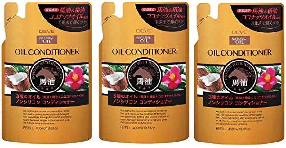 寄生虫一方、弱まる【3個セット】熊野油脂 ディブ 3種のオイル コンディショナー(馬油?椿油?ココナッツオイル) 400ml×3個