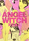 ANGEL WITCH / 天竺 浪人 のシリーズ情報を見る
