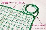 野球ネット軟式用(3m×3m)