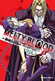 MELTY BLOOD(5)<MELTY BLOOD> (角川コミックス・エース)