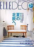 ELLE DECO (エル・デコ) 2007年 08月号 [雑誌] 画像