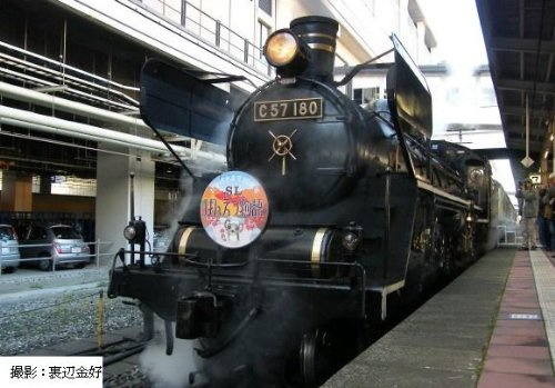 TOMIX Nゲージ 2005 C57形蒸気機関車 (180号機)