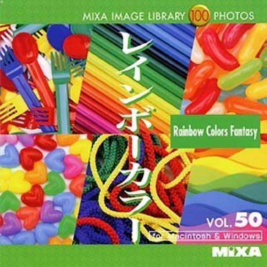 MIXA IMAGE LIBRARY Vol.50 レインボーカラー