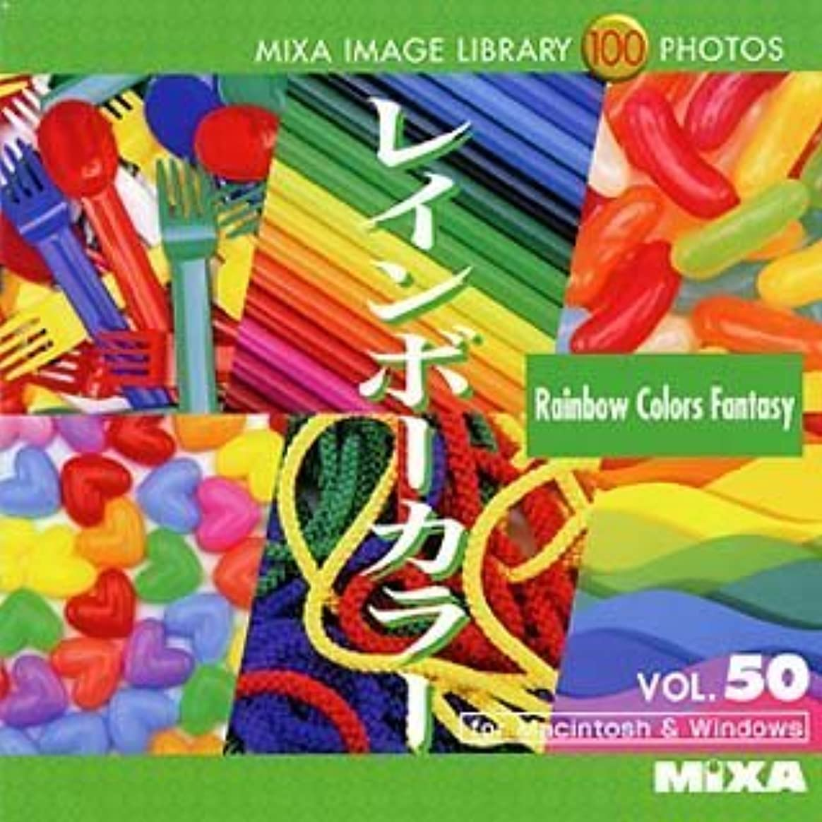 記念土器人MIXA IMAGE LIBRARY Vol.50 レインボーカラー