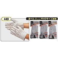 牛革外縫い手袋 2L