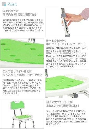 背もたれ付お風呂椅子 (高座高タイプ・高さ5段階調節) 軽量アルミ製 レッド色