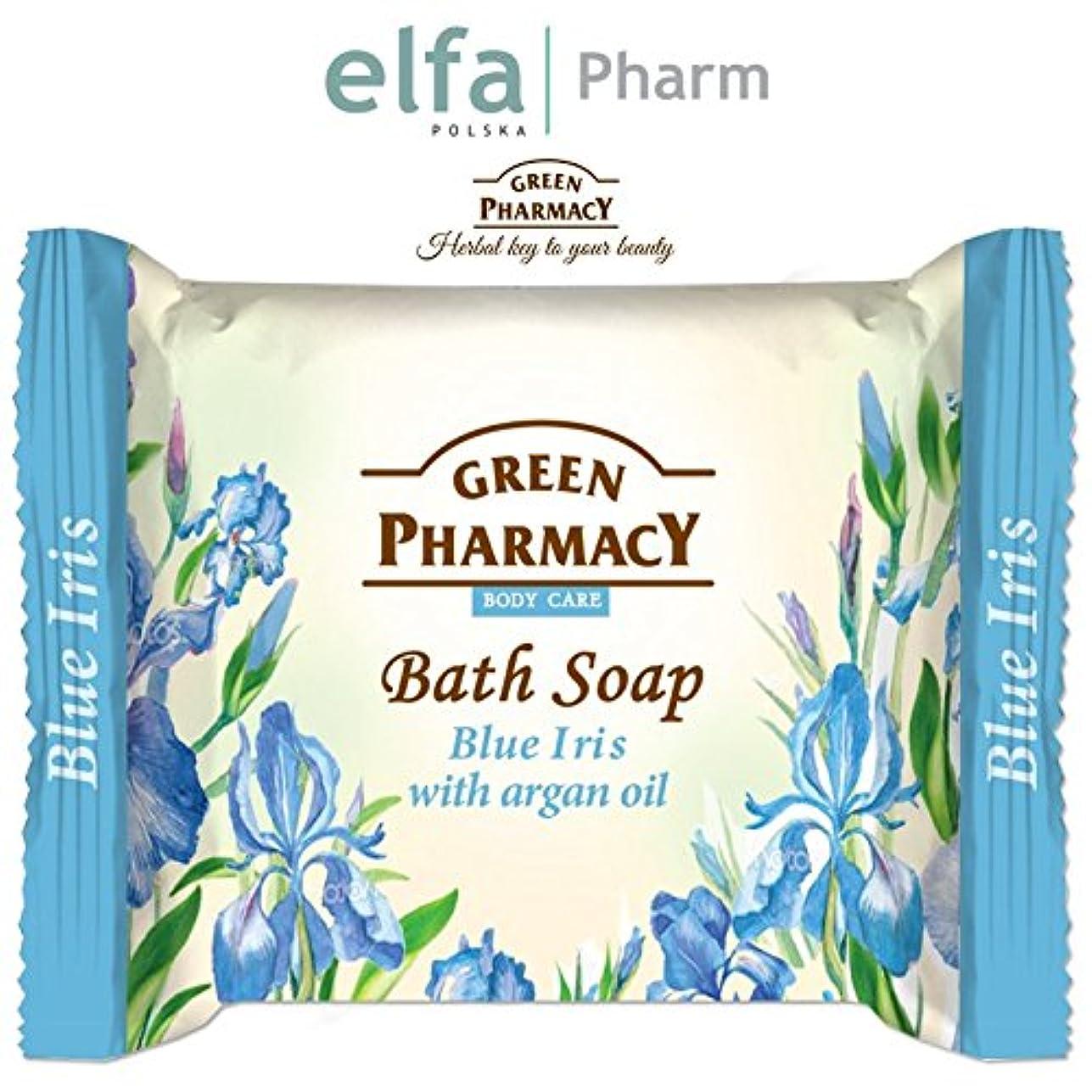 医薬品悪意のある真似る石鹸 固形 安心?安全 古代からのハーブの知識を生かして作られた固形せっけん ポーランドのグリーンファーマシー elfa Pharm Green Pharmacy Bath Soap Blue Iris with Argan...