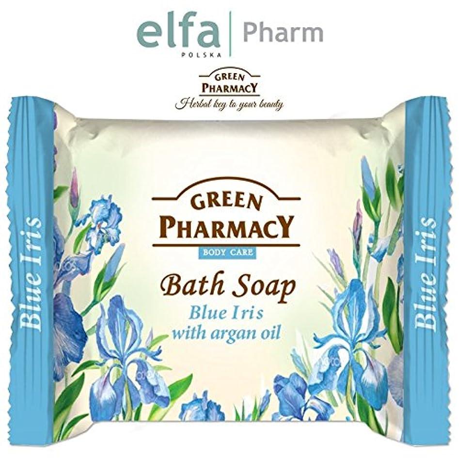 カセット酸っぱいの慈悲で石鹸 固形 安心?安全 古代からのハーブの知識を生かして作られた固形せっけん ポーランドのグリーンファーマシー elfa Pharm Green Pharmacy Bath Soap Blue Iris with Argan...