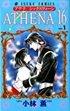 Athena 16 1 (あすかコミックス)