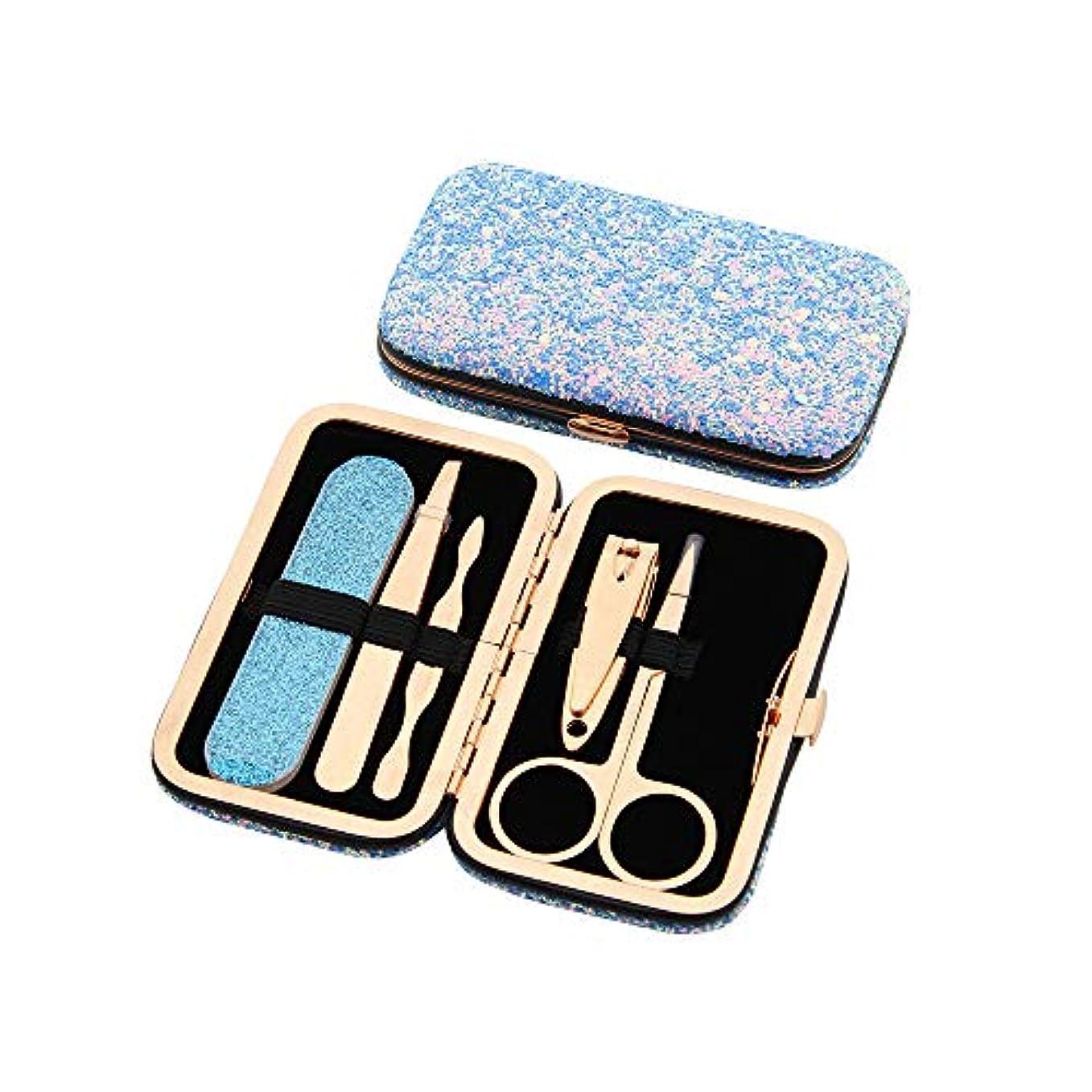 まばたき牧師目覚める爪切りセットファッション爪切りセット美容ネイルツールセット高級感溢れる収納ケース付き、ブルー、5点セット