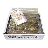 【島田ファーム産 やまといも 2kg詰め ギフトBOX】クッキングレシピ付き♪ 群馬県産 大和芋