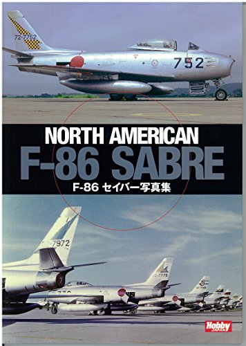 F-86セイバー写真集 NORTH AMERICAN F-86 SABRE