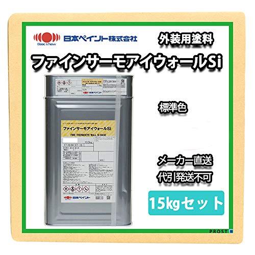 日本ペイント ファインサーモアイウォールSi 15kgセット