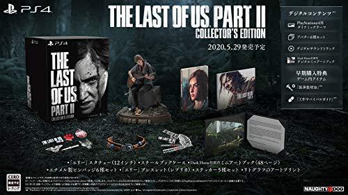 The Last of Us Part II コレクターズエディション