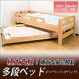 多段ベッド(ハイベッド+小ベッド) 2段ベッド