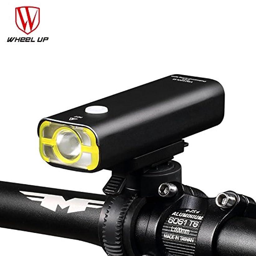 めったに電報母自転車ヘッドライト USB充電式  クールホワイトLED スポーツ?アウトドア自転車?サイクリング用 ライト 防水仕様 ハンドル取り付け型 Moomai