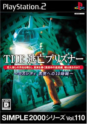 S2000vol.110 逃亡プリズナー ロスシティ 真実への10時間 PS2 SLPS-20480 /  ゲーム