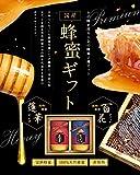はちみつ 専門店【かの蜂】 国産 蜂蜜 ギフト セット (国産レンゲ・国産百花)500g×2本 完熟 の 純粋 蜂蜜セット
