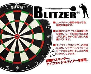 BLITZER ハードダーツボード BB-4