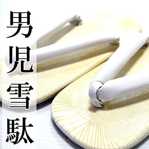 七五三 雪駄 男児雪駄(草履) 4サイズ/19.5cm