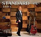 STANDARD~呼吸~(初回限定盤)(DVD付)